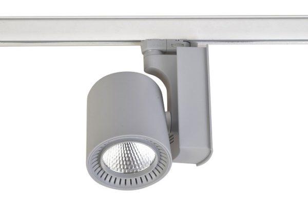 LED rail spot HP-SA203C-B35/SV